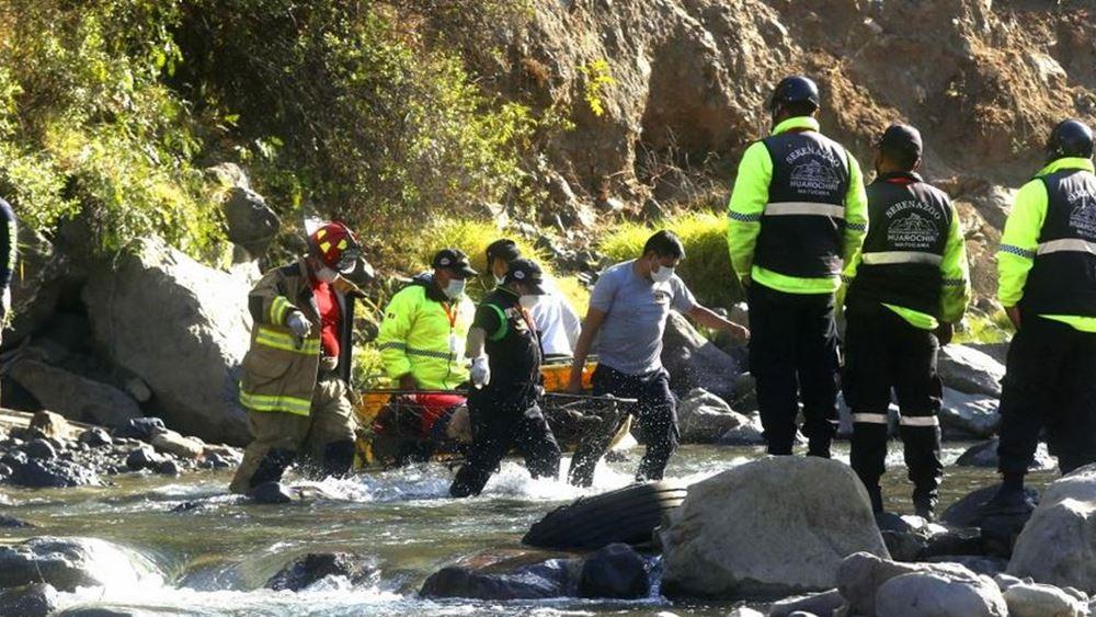 Περού: Τουλάχιστον 32 νεκροί στην πτώση λεωφορείου σε χαράδρα