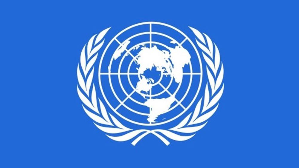 ΟΗΕ: Η Γενική Συνέλευση εκλέγει πέντε μη μόνιμα μέλη του Συμβουλίου Ασφαλείας