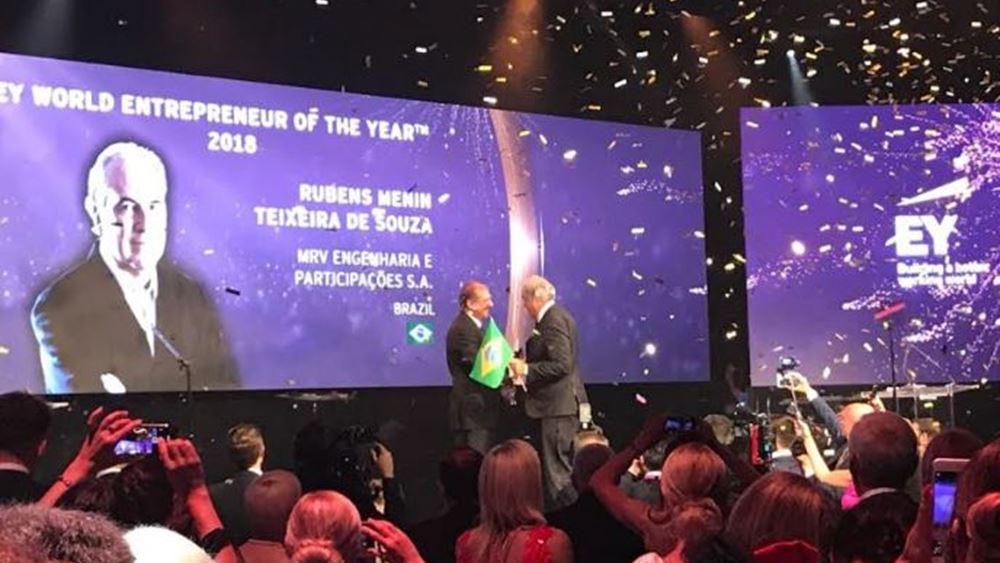 Στον Βραζιλιάνο Rubens Menin η διάκριση World Entrepreneur Of The Year 2018