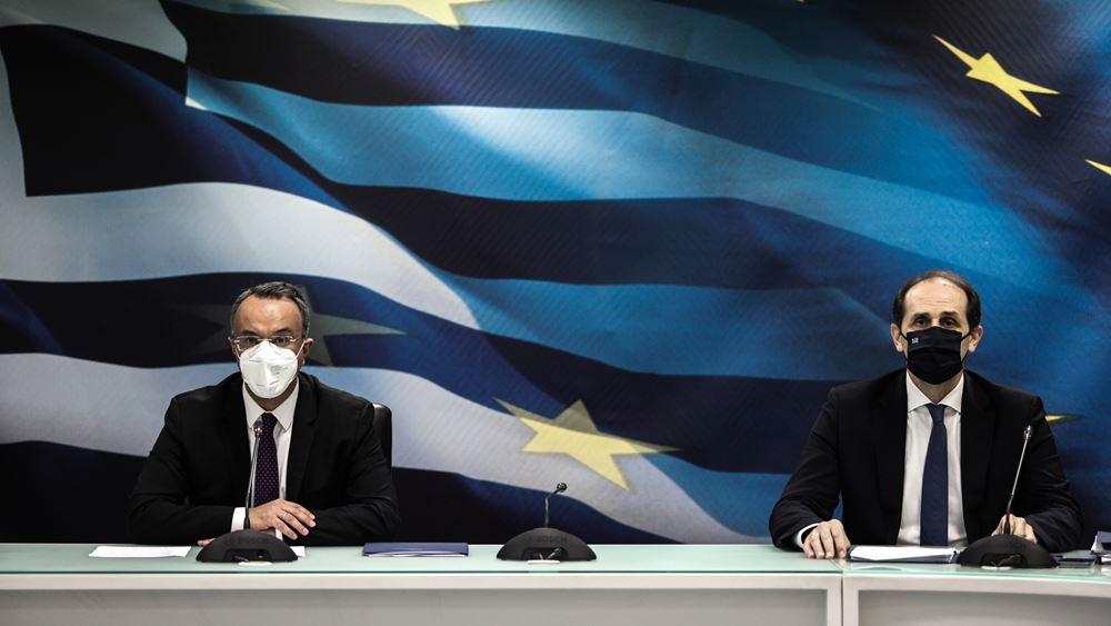 Νέο πακέτο μέτρων ύψους 2,5 δισ. ευρώ για τη στήριξη των επιχειρήσεων και απασχόλησης