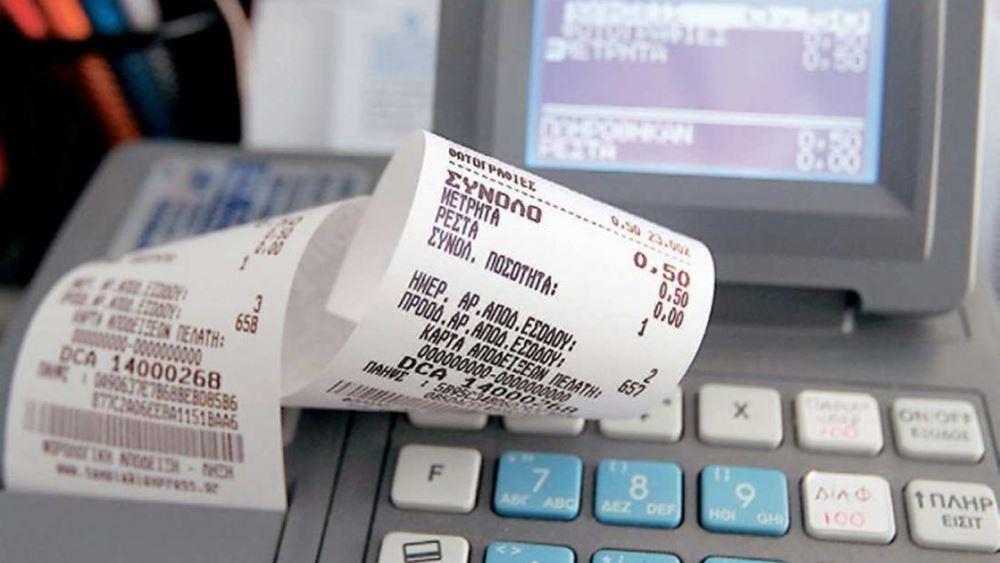 ΑΑΔΕ: Ο νόμος προβλέπει κυρώσεις ακόμη και για μη έκδοση έστω και μίας απόδειξης, ανεξαρτήτως ποσού