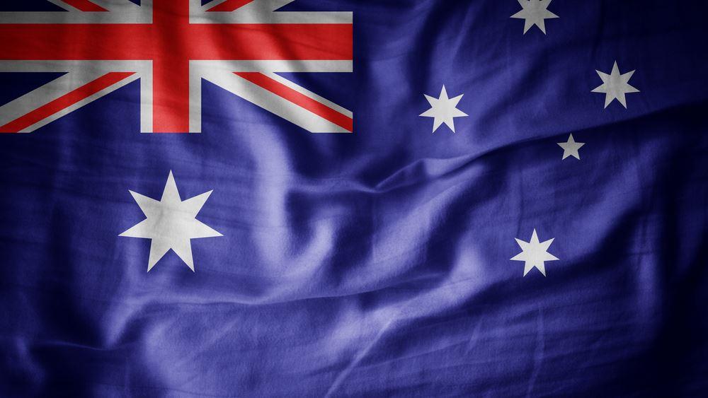 Αυστραλία: Αμετάβλητα τα επιτόκια, ανοιχτό ωστόσο το ενδεχόμενο περαιτέρω μείωσης