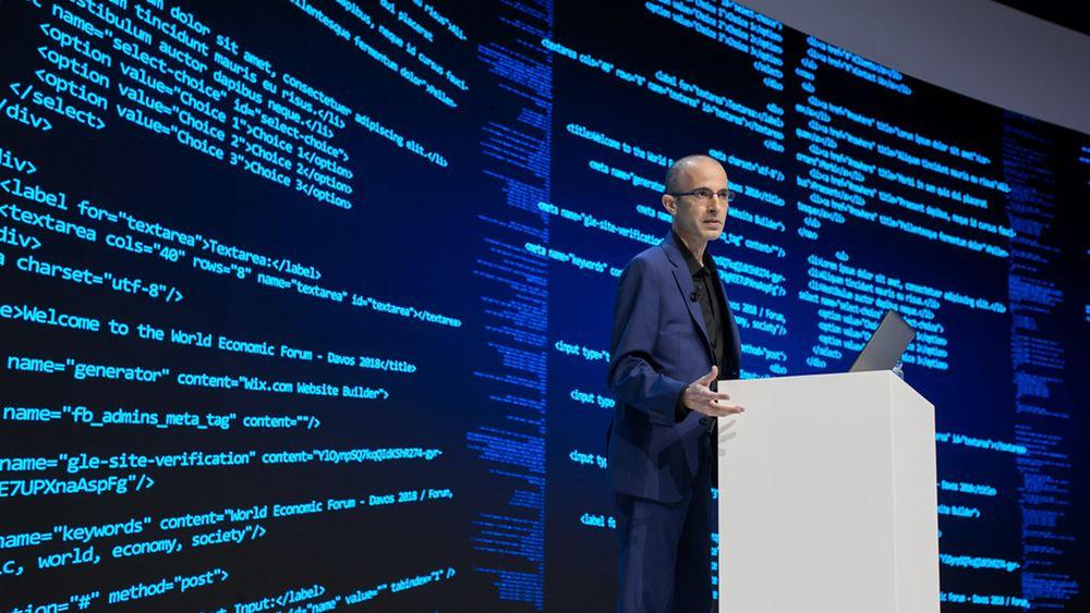 Ο κορυφαίος Ισραηλινός φιλόσοφος Harari για τον κορονοϊό: Για ηγέτη του κόσμου θα διάλεγα την Ελλάδα