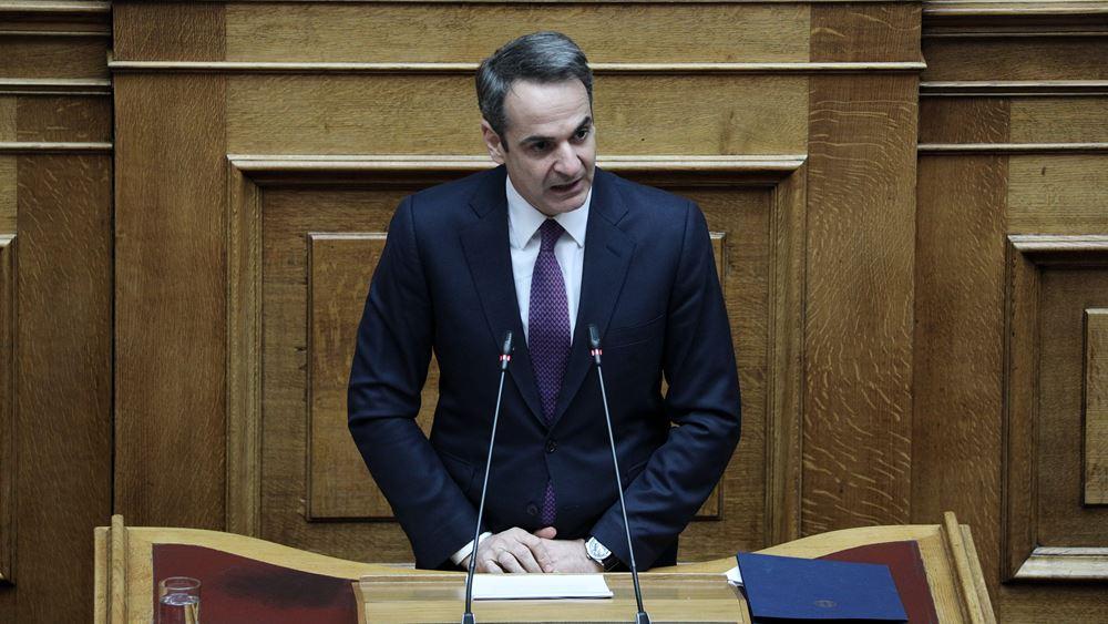 Βουλή: Με παρεμβάσεις Πρωθυπουργού - αρχηγών η συζήτηση και ψήφιση του ν/σ για την Παιδεία