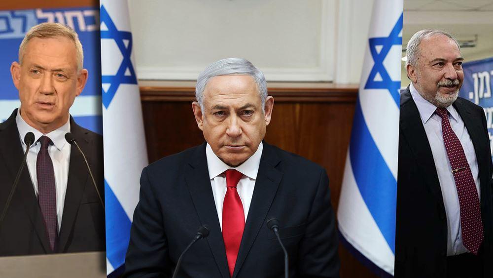 Ισραήλ: Κόμματα της ριζοσπαστικής δεξιάς ενώνουν τις δυνάμεις τους για τις βουλευτικές εκλογές