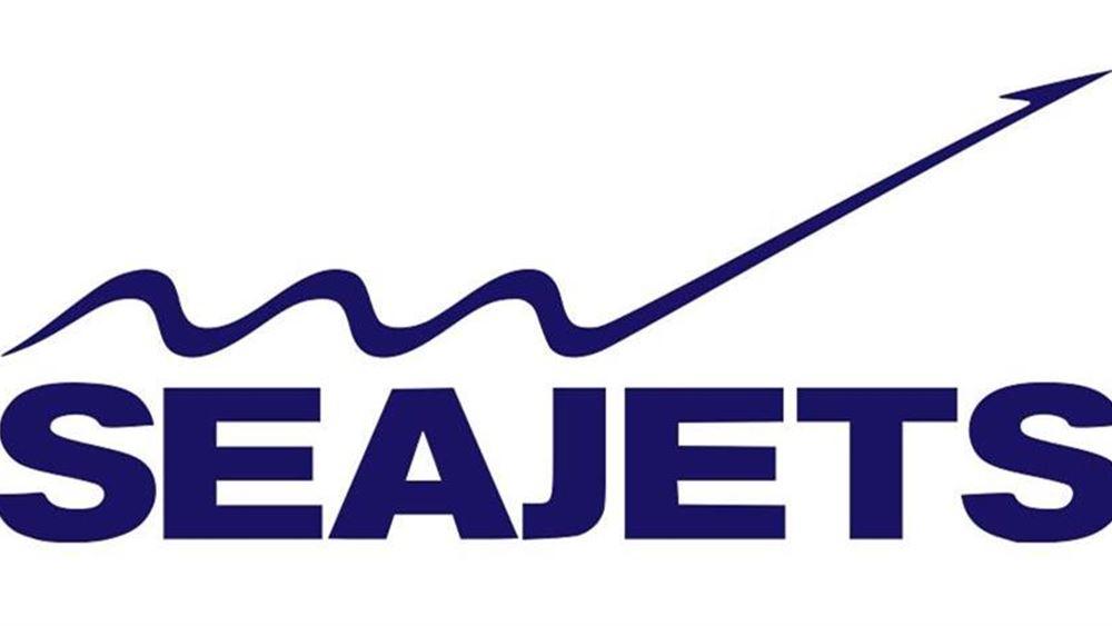 Ταχύτατη Μεταφορά Των Πυροσβεστών Στη Ρόδο από τη Seajets
