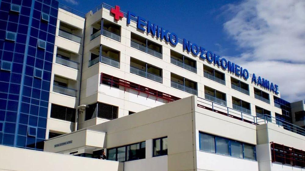 Ζευγάρι Σέρβων θετικοί στον κορονοϊό: Μεταφέρθηκαν από την Αιδηψό στο νοσοκομείο Λαμίας