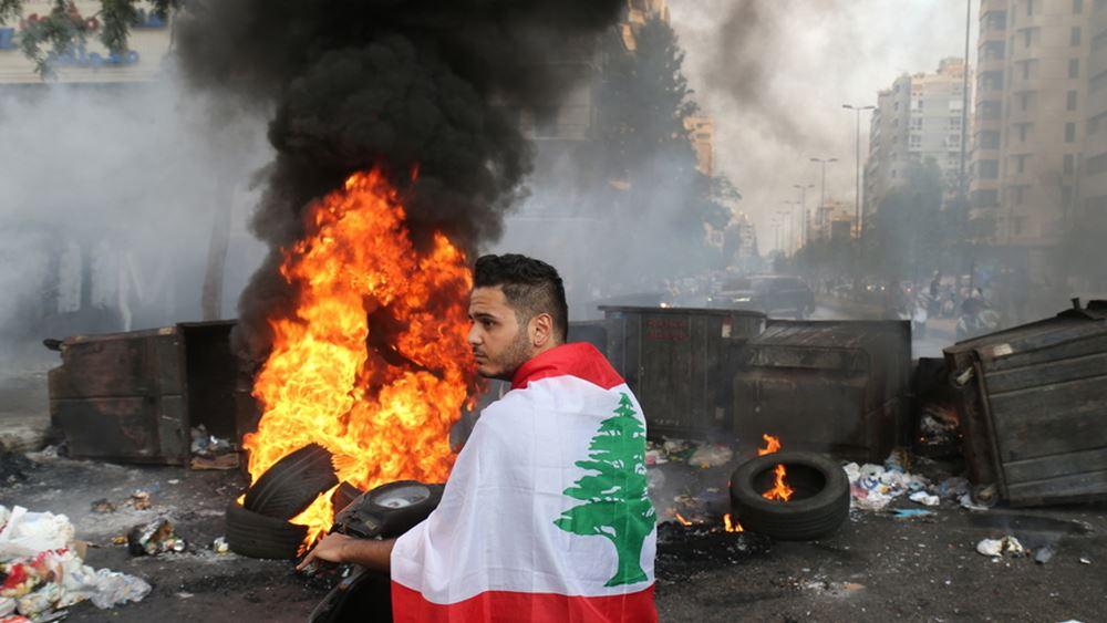 Λίβανος: Πολλοί τραυματίες σε συγκρούσεις διαδηλωτών με αστυνομικούς