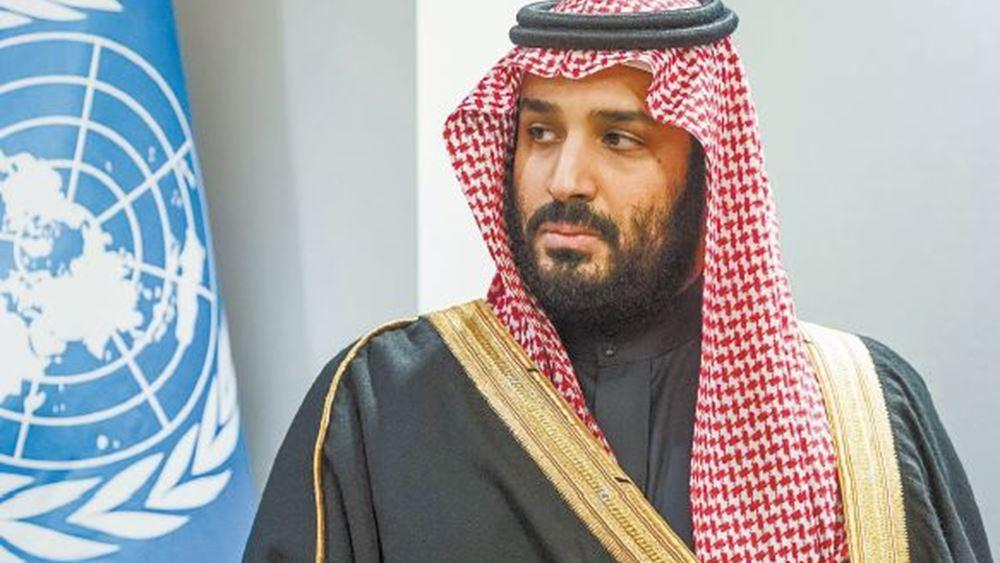 Υπόθεση Κασόγκι: Σφίγγει ο κλοιός γύρω από τον πρίγκιπα διάδοχο της Σαουδικής Αραβίας