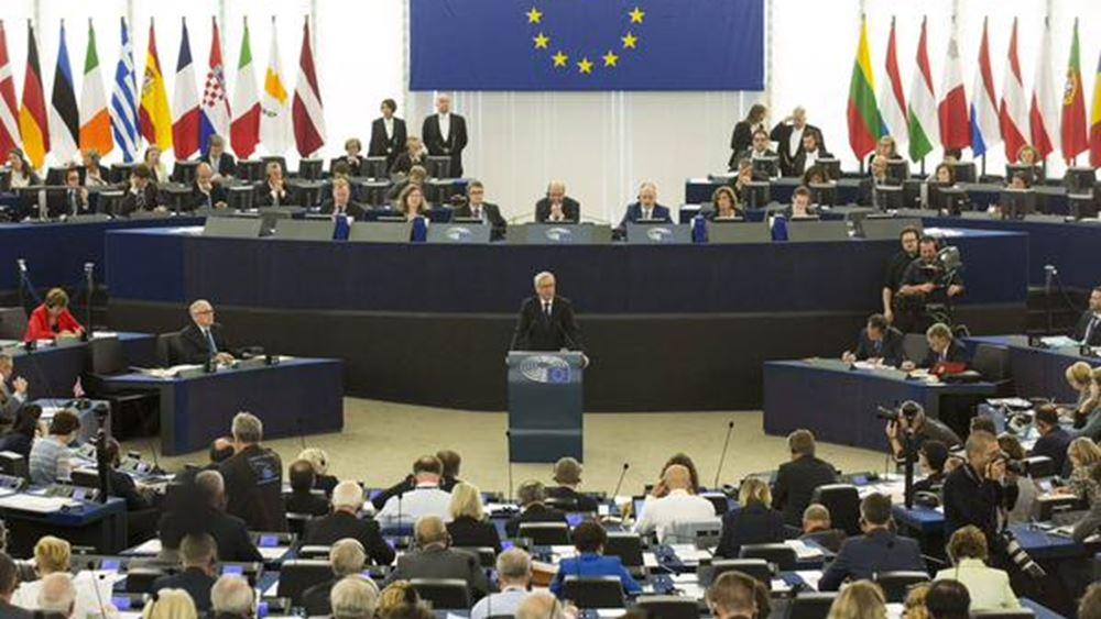 Ο ευρωπαϊκός προϋπολογισμός, τα ενεργειακά έργα και η Ευρώπη της ψηφιακής εποχής στις ζυμώσεις των επιτροπών του ΕΚ