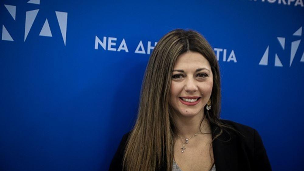 Ζαχαράκη: Οι Έλληνες θέλουν μείωση φόρων και αυτό ακριβώς θα κάνει η Ν.Δ.