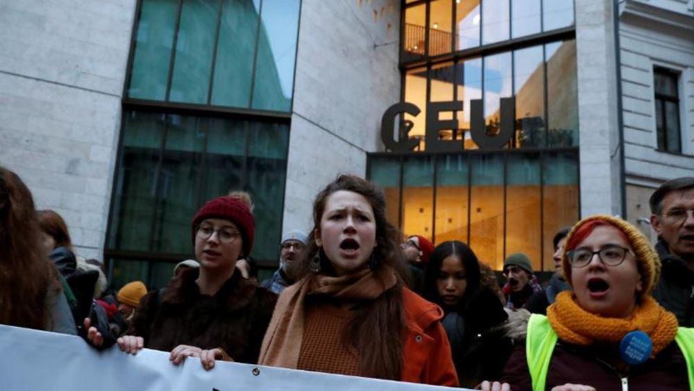 Τζόρτζ Σόρος: Η καταδίκη της Ουγγαρίας από την ευρωπαϊκή δικαιοσύνη για το Πανεπιστήμιο έρχεται πολύ αργά
