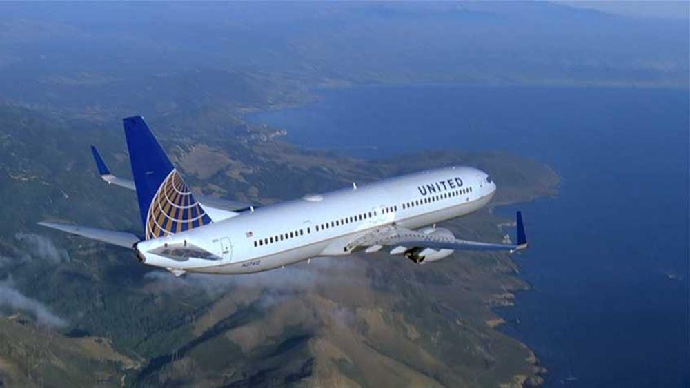 ΗΠΑ: Έκλεισε το αεροδρόμιο του Νιούαρκ αφού αεροσκάφος της United Airlines βγήκε εκτός πίστας