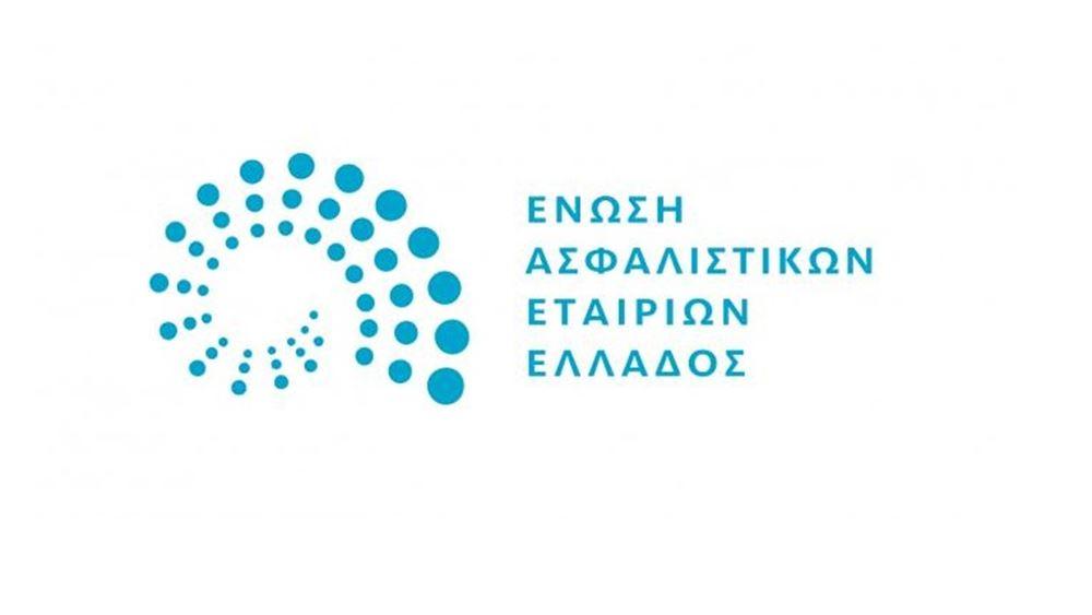 """Ημερίδα με θέμα """"Συντάξεις και Ανάπτυξη""""  διοργανώνει η Ένωση Ασφαλιστικών Εταιριών Ελλάδος"""