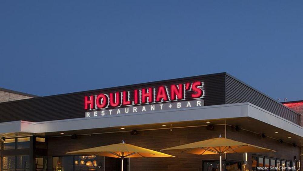Η κρίση των αλυσίδων εστίασης στις ΗΠΑ - Χρεοκόπησε και η Houlihan's