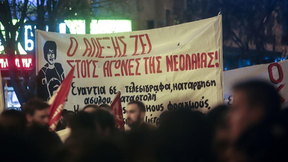 ΕΛ.ΑΣ.: Απαγόρευση συγκεντρώσεων για την επέτειο της δολοφονίας Γρηγορόπουλου