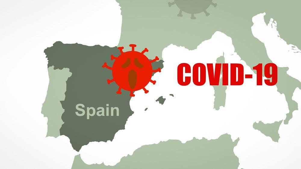 Ισπανία: Ξεπέρασαν τους 50.000 οι νεκροί από την πανδημία