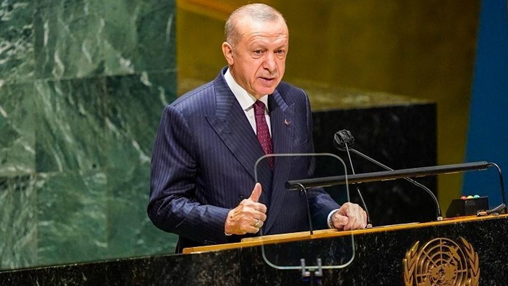 Τ. Ερντογάν σε ΟΗΕ: Διάλογος με Ελλάδα για τα προβλήματα στο Αιγαίο