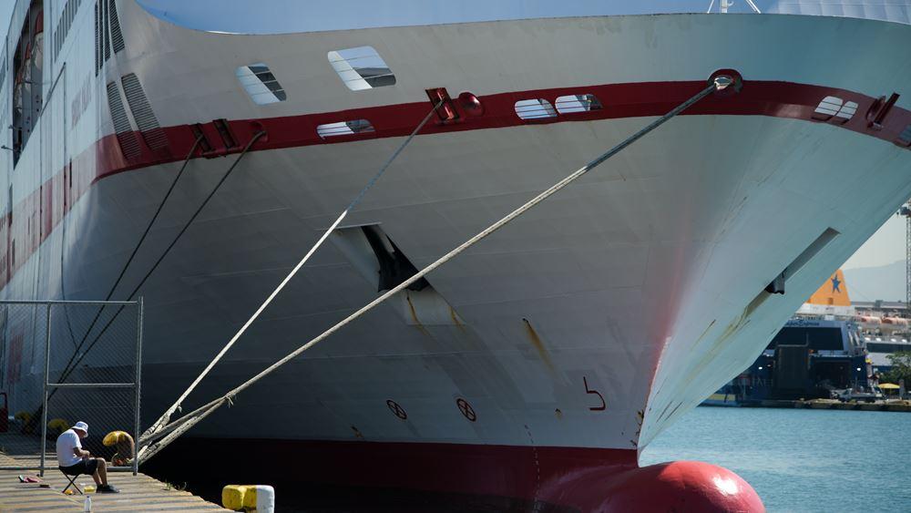 Οδηγίες του ΕΟΔΥ για τα πλοία με μακροχρόνιο ελλιμενισμό