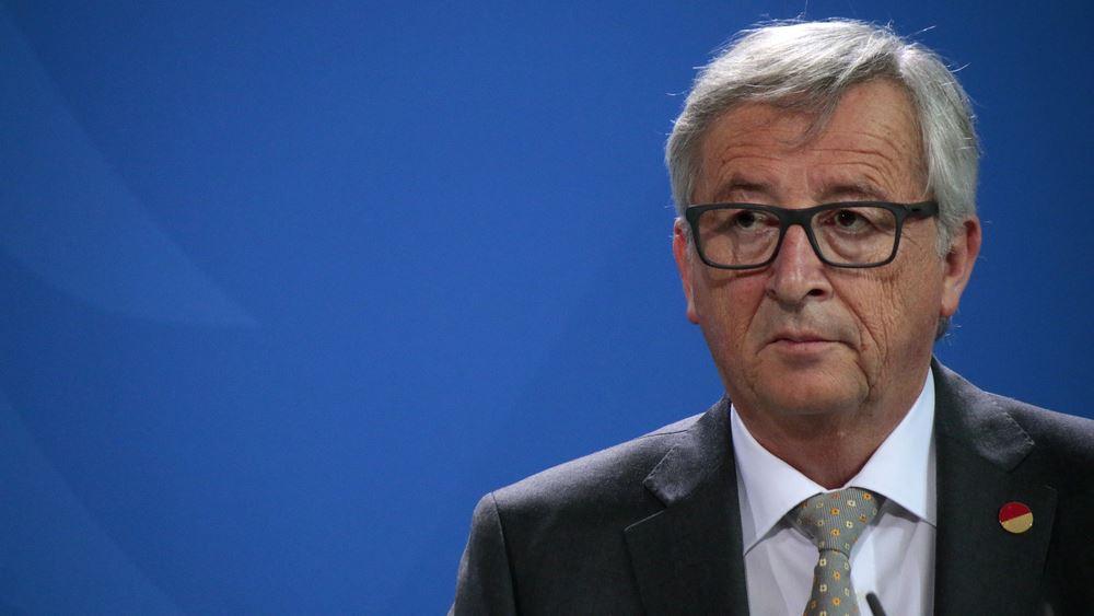 Δεν θα παραστεί στη σύνοδο κορυφής της G7 ο Juncker έπειτα από τη χοληδεκτομή στην οποία υποβλήθηκε