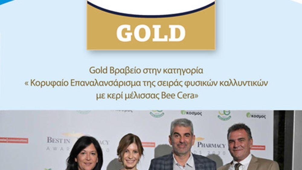 """ΠΡΟΦΑΡΜ : Διάκριση στην εκδήλωση """"Best in Pharmacy Awards 2020"""""""