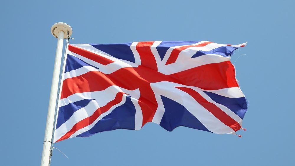 Βρετανια σημαια