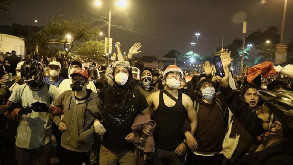 Σε νέα πολιτική κρίση βυθίζεται το Περού