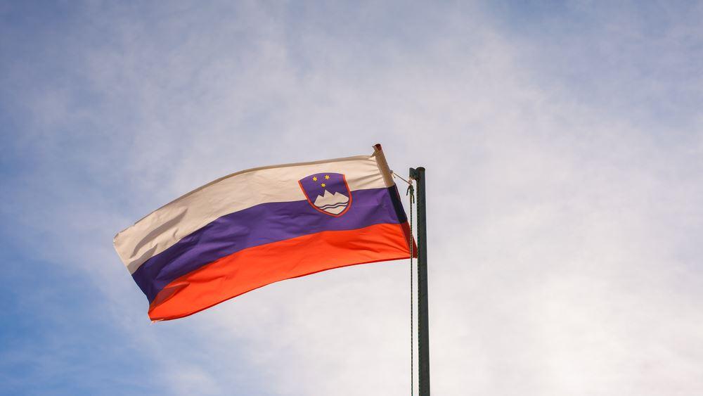 Οι Σλοβένοι είναι οι μεγαλύτεροι υποστηρικτές του ευρώ μεταξύ των 28 λαών της ΕΕ