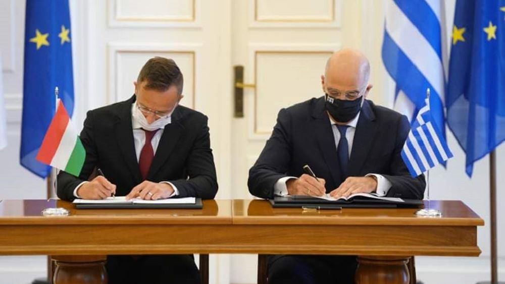 Υπεγράφη το μνημόνιο κατανόησης και συνεργασίας στον τομέα του τουρισμού μεταξύ Ελλάδας - Ουγγαρίας