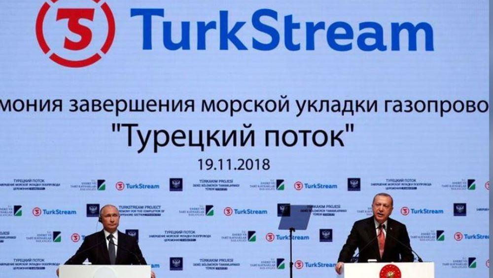 Στις 8 Ιανουαρίου η τελετή έναρξης λειτουργίας του TurkStream παρουσία Πούτιν-Ερντογάν
