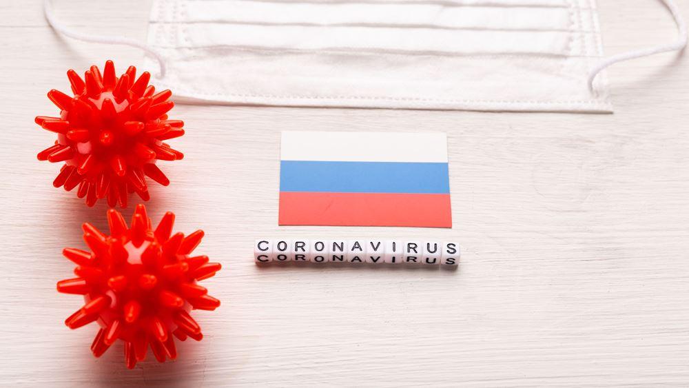 Ρωσία: Καταγράφηκαν 22.420 νέα κρούσματα και 798 θάνατοι