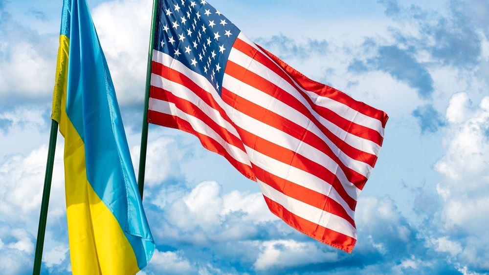 Ουκρανια ΗΠΑ