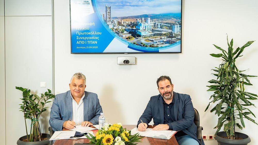 ΤΙΤΑΝ και ΑΠΘ υπέγραψαν ανανέωση ακαδημαϊκού Πρωτοκόλλου Συνεργασίας