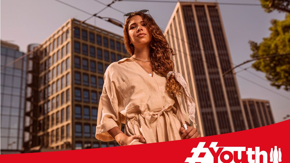 H Coca-Cola Τρία Έψιλον στις Ημέρες Καριέρας Digital 2020 στις 17 - 18 Οκτωβρίου