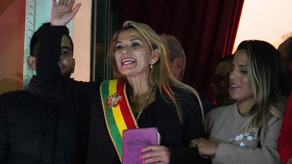 Βολιβία: Η μεταβατική κυβέρνηση υπόσχεται σύντομα εκλογές.