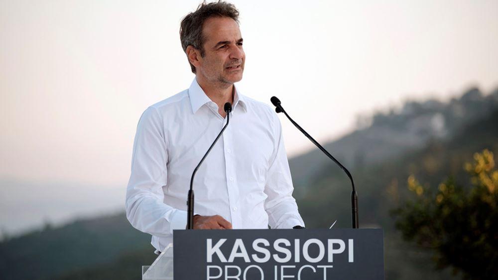 Κ. Μητσοτάκης: Προτεραιότητα της κυβέρνησης η προσέλκυση ξένων επενδύσεων