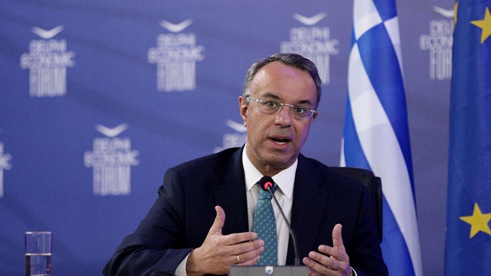 Στόχος για απορρόφηση μεγαλύτερη από 4 δισ. ευρώ από το Ταμείο Ανάκαμψης το 2021