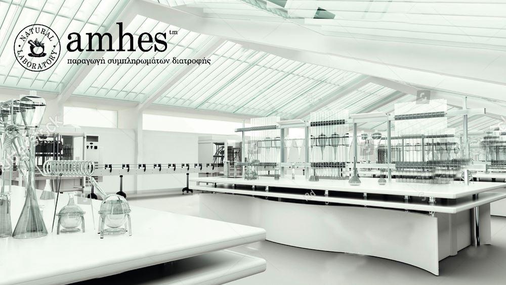 Amhes: Η εταιρεία φυτικών συμπληρωμάτων επιμένει... ελληνικά