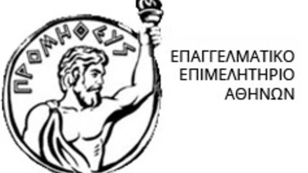 ΕΕΑ: Περισσότερες και τον Απρίλιο οι εγγραφές νέων επιχειρήσεων από τις διαγραφές
