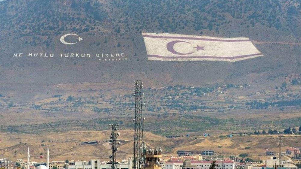 """Προβάλλει χωριστή """"κυριαρχία"""" το ψευδοκράτος στην κατεχόμενη Κύπρο"""