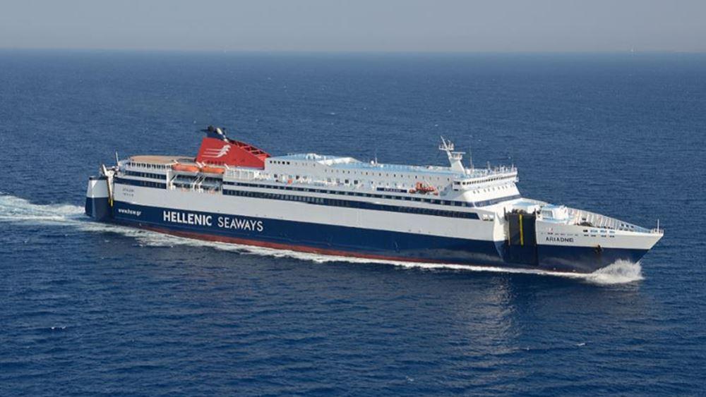 Στις 19/12 συνεδριάζει η Επ. Ανταγωνισμού για Attica - Hellenic Seaways