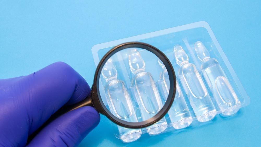 Bloomberg: Αρχές Μαρτίου η έγκριση του εμβολίου της J&J από τον Ευρωπαϊκό Οργανισμό Φαρμάκων