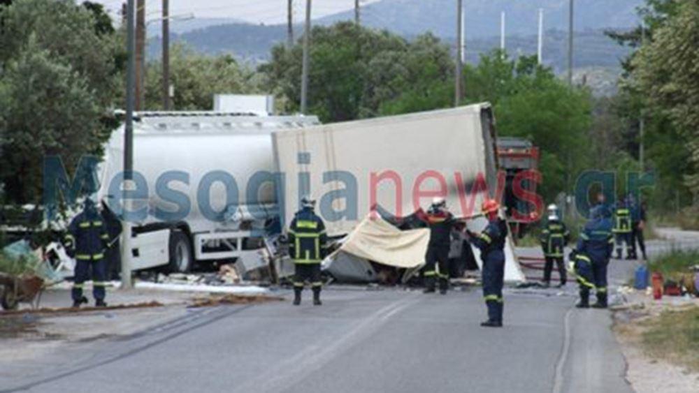 Κορωπί: Δύο νεκροί και ένας τραυματίας σε σύγκρουση βυτιοφόρου με φορτηγό