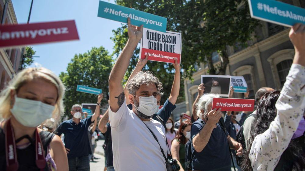 Τουρκία: Διαδηλώσεις μετά τη βίαιη σύλληψη ενός φωτορεπόρτερ του Γαλλικού Πρακτορείου