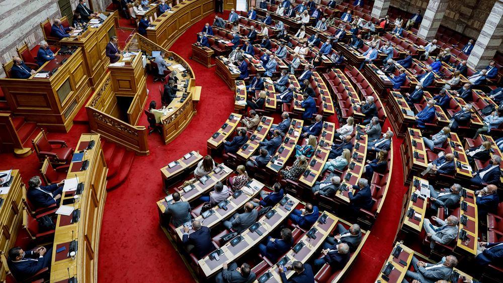 LIVE: Η συζήτηση των πολιτικών αρχηγών στη Βουλή για τις πυρκαγιές