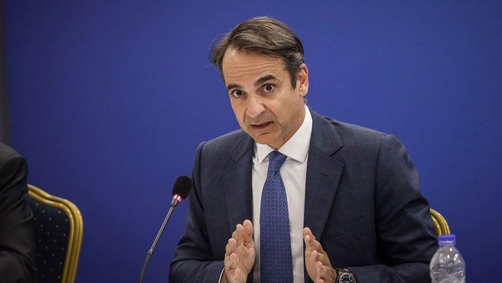 """Πρωθυπουργικό προφίλ στην """"καρδιά"""" της Ευρώπης από τον Κ. Μητσοτάκη"""
