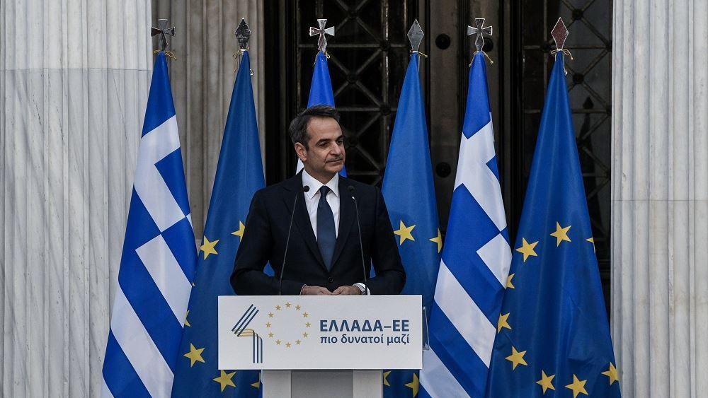 Μητσοτακης Ελλαδα ΕΕ 40 χρονια 27.05.2021