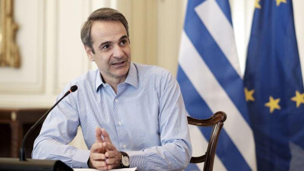 Συμμετοχή Μητσοτάκη μέσω τηλεδιάσκεψης στην τετραμερή Ελλάδας, Βουλγαρίας, Ρουμανίας, Σερβίας
