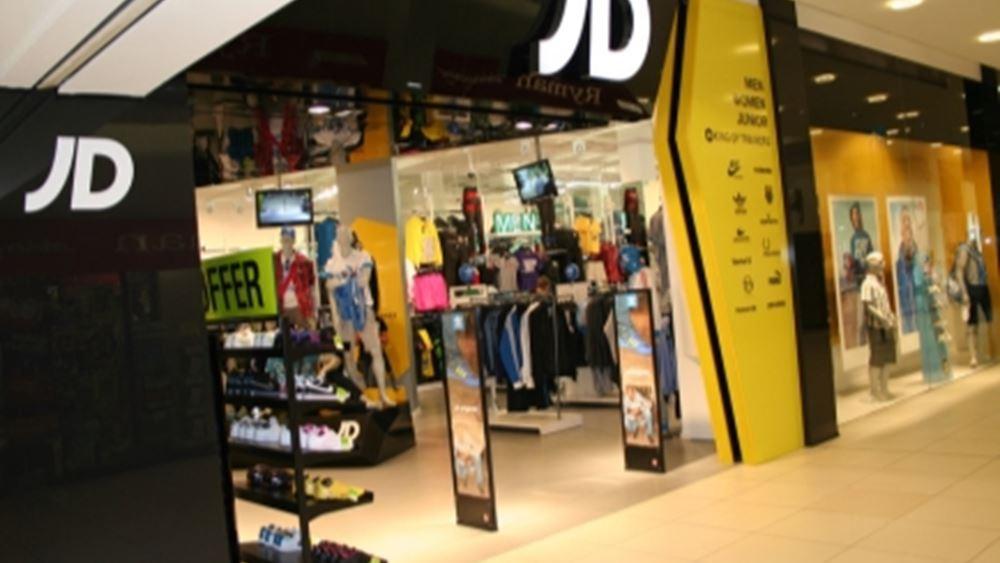 Υποχώρησαν τα κέρδη της JD Sports Fashion
