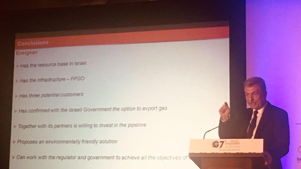 Κ. Νικολάου: H πρόταση της Energean είναι προς το συμφέρον της Κύπρου